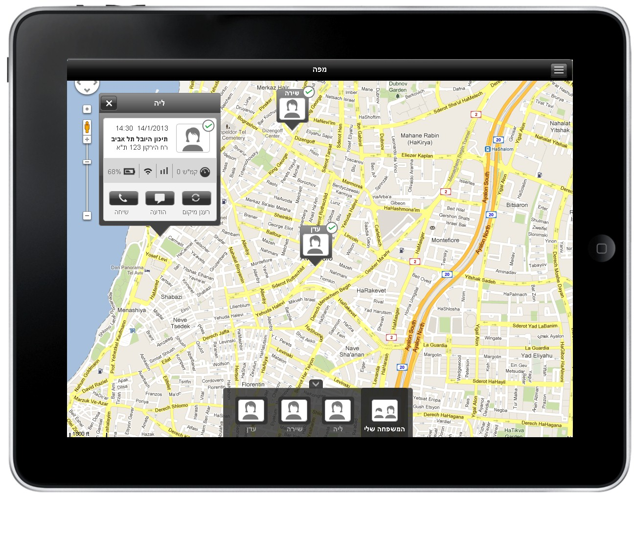 Noa goldfarb ux ui design for mobile apps desktop for Home architecture apps for ipad